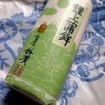 """鈴廣 かまぼこの里 - 板付蒲鉾""""謹上""""(フィルム装); @2017/06/08"""