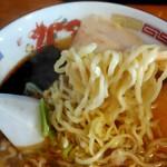麺や 陽風 - 麺 アップ!