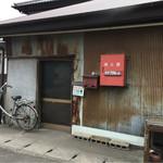 天満製麺所 - この扉は簡単に開く でもなかなか閉まらないんよね←