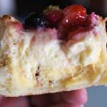 Boulangerie Lamp  - ベリーベリーベリー