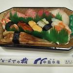 中島水産 - 特上にぎり鮨1599円