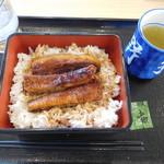 吉野家 - 料理写真:鰻重一枚盛¥750-