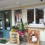ツモリ カフェ&フラワー - 外観