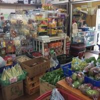 タンハー - 野菜も売ってます。
