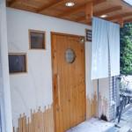川原崎 - お店の入り口