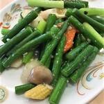 八起 - ニンニクの芽の炒め