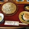 手打そば処北の玄庵 - 料理写真:「海」750円