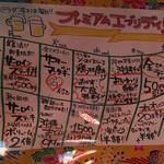 okinawaizakayaparadaisu - 毎日サービスあるのはうれしいですね(^^)