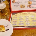 マンチーズ - 2017年3月 生ビールジョッキ【600円】メニューを見ながらまずは1杯目(´▽`)