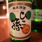 神田新八 - 日本酒 神亀 ひこ孫