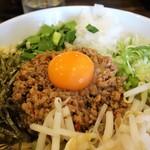 つけ麺 丸和 - 汁なし台湾 中盛