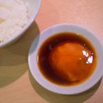 らーめん芝浜 - 米朝の卵づけ丼