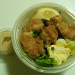 サラダデリ MARGO - かけごはん 650円→300円