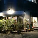 カロローゾ - 外観〜夜バージョン〜