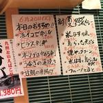 ひょうたん寿司 - メニゥ