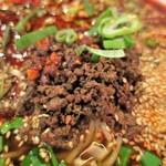 紅虎餃子房 - 挽き肉