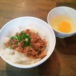 肉汁水餃子 餃包 - 「挽き肉卵かけごはん」