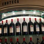 ワインショップ・エノテカ - 入口には 大きなボトル