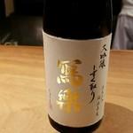 前田 - ドリンク写真: