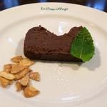 68891763 - 「世界最高峰の」ヴァローナのチョコレートテリーヌ