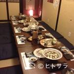 漁師小屋「麦穂」 - 大小さまざまな宴会が可能。団体様用個室あり。