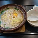 土佐麺処 康 -