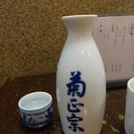 うな文 - 日本酒2合700円