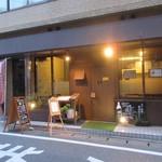 68895463 - 六本松の路地にある和食の出汁を活かした創作料理の楽しめるお店です。