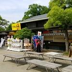 大阪城本陣 -