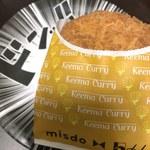 ミスタードーナツ - 「パン・デ・キーマカレー」