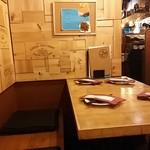 北の国バル 新宿西口店 - 内観写真: