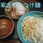 麺屋 大和 -
