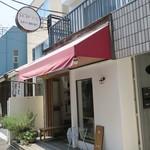 おむすび まるさんかく - エクリュの壁と使い込んだ木のカウンターがナチュラルな小さな店1