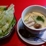 魚料理の店 鮮魚まるふく - サラダも。
