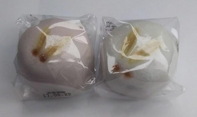 Js パン ケーキ 『青葉台・あおば ハムパンとシベリアと・・カステラパン♪
