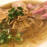 麺や庄の gotsubo -