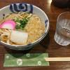 寺cafe&遍路グッズ 梧桐庵 - 料理写真:かけうどん(*゚∀゚*)411円