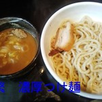 麺屋 繁 -