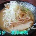 拉麺 雷多 - 料理写真: