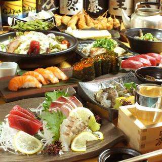 新鮮魚介・串カツ・浜焼き等人気メニュー勢ぞろいのコース