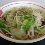 68915395 - 野菜たっぷり塩タンメン 900円