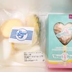 ジェラートフレスコ - 料理写真:ジブレ小+ハートバー(1570円~)送料別