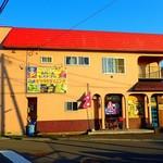 ヒマラヤダイニング - 住宅街のお店;メインな通り(富岡美原通)から少し外れます(^^;) @2017/06/17