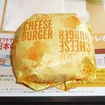 マクドナルド - 黄色い包装紙