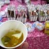 バナナケーキのモンテドール - 料理写真:試食(琉球ブルー)