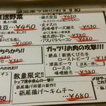新潟バル 醸造屋 日本橋店 - おすすめメニュー