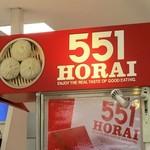551蓬莱 - 外観