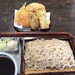こはら - 野菜天セイロ 980円