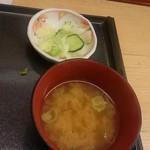 68924041 - 漬物・味噌汁