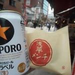 浅草メンチ - 浅草メンチ200円、缶ビール350円